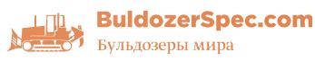 BuldozerSpec.com